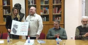"""Милутину Ж. Павлову уручена награда """"Небојша Деветак"""""""